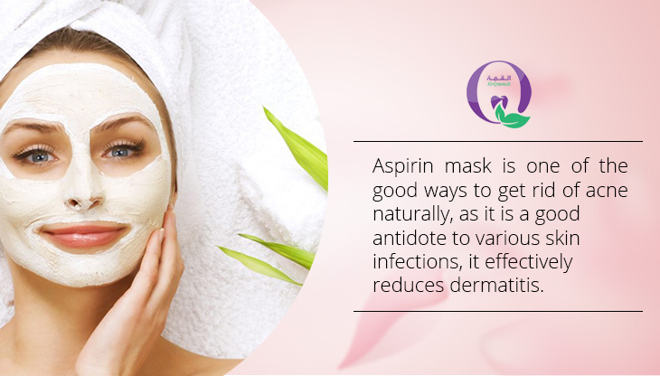 Ways to get rid of acne naturally - Aspirin Mask