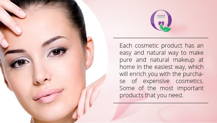 How to make pure and natural makeup at home